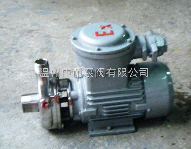 供应SFB不锈钢耐腐蚀防爆离心泵