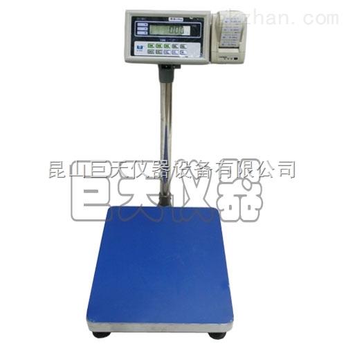 100公斤带不干胶打印电子台秤