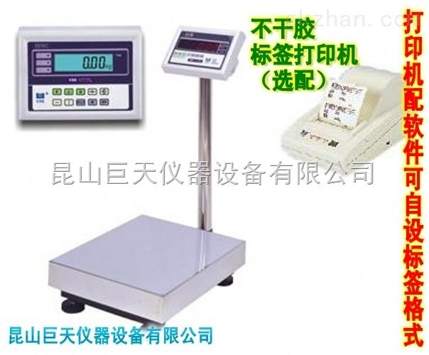 自动打印标签电子秤,带打印功能电子称报价