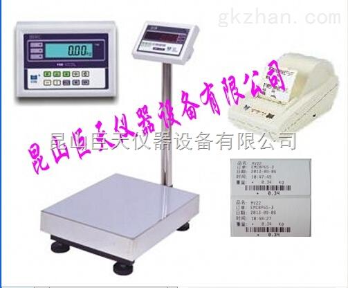 150kg打印电子秤,150kg打印条码电子称报价