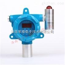 供应固定式溴甲烷气体报警器
