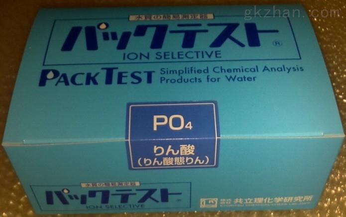 污水中总磷离子快速检测