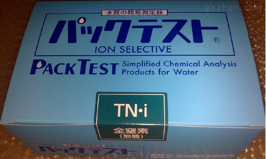 总氮离子含量快速检测盒