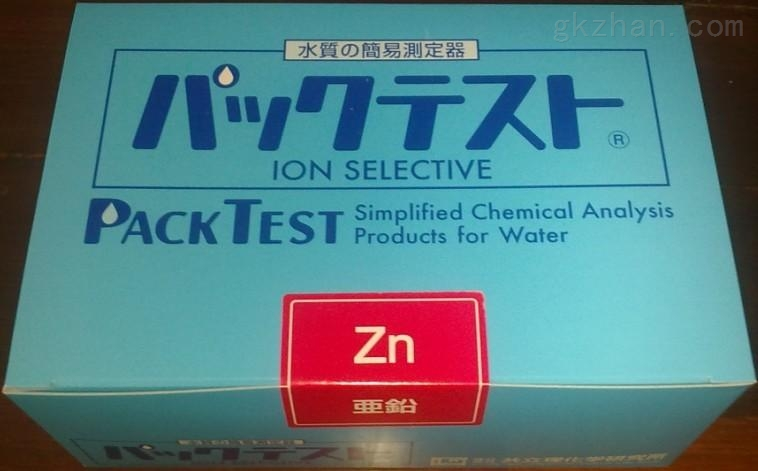 锌离子含量快速测试盒
