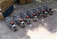 NMRV090蜗杆减速机紫光减速机厂