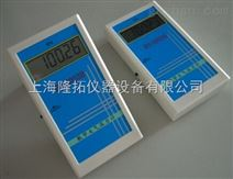 生产DP1000-ⅢCF数字智能压力风速风量仪 智能数字微压计供应