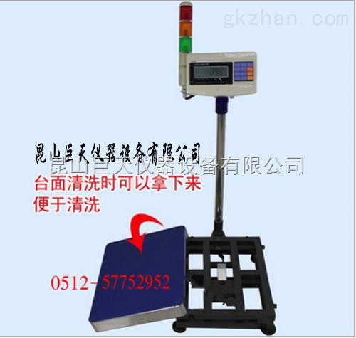 TCS-150kg报警秤-报警秤TCS-150KG/10g多少钱