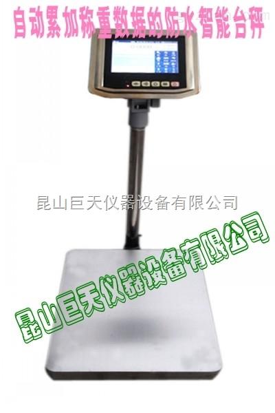 台秤50kg电子秤价格,50kg/10g电子台秤报价
