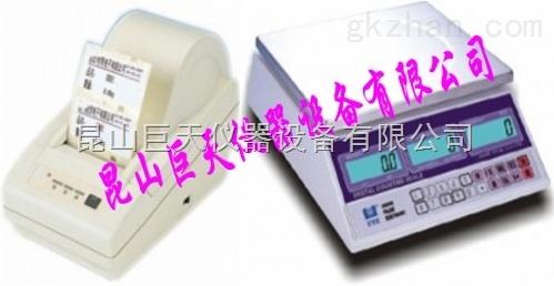 长治带打印电子秤,长治3公斤带打印电子称