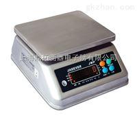 JWP3kg密封防水电子秤