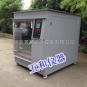 LSO2-300二氧化硫试验箱国产与【进口】的区别