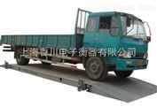 SCS-XC-3060上饶市移动式汽车磅秤,30吨汽车磅秤