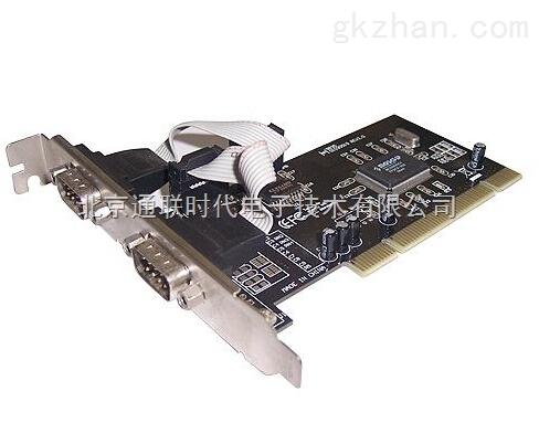 北京笔记本PCMCIA串口卡