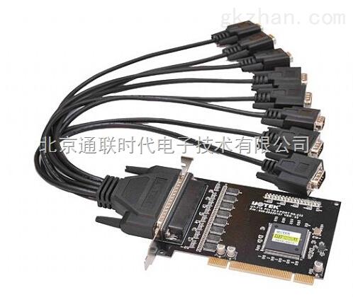 北京工业级ExpressCard转四串口卡