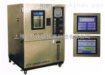 QJCK系列恒温恒湿试验箱