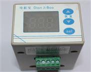 电机智能保护器 JFY-813 维修流程