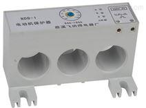 电机保护器 NDB-1系列清洁卫生