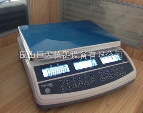 6kg/0.1g电子秤-6kg带RS232接口的高精度电子秤