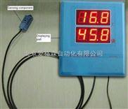 大屏幕温湿度显示仪/空气温湿度计