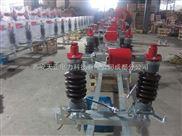 户外高压隔离开关系列 GW4-35/630A贵州特价批发
