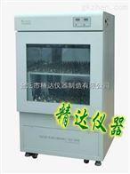 HZQ-Z1立式空气恒温振荡培养箱