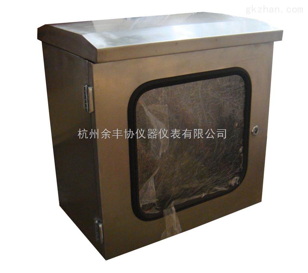 2011仪表保护箱新品