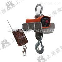 OCS5T吊秤-5T电子吊秤-5T行车电子吊钩秤