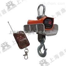 3T吊磅,3吨带打印吊秤,3吨电子吊磅