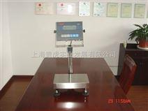 松江防爆电子秤,30kg防爆称价格