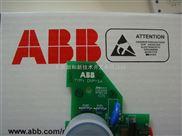 北京ABB CM150DY-24A IGBT变频器