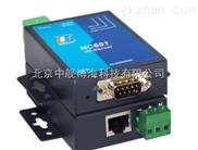 NC601-单串口服务器