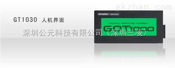 三菱人机界面GT1020-LBD-C