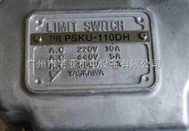 供应安川限位开关 YASKAWA  PIKO-110B   PSKU-110DH