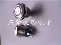 台湾优质金属防水按钮开关