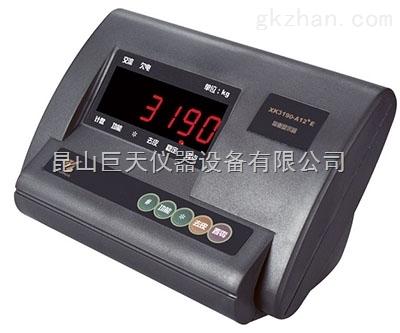 耀华称重仪表,耀华XK3190-A12E台秤专配表头