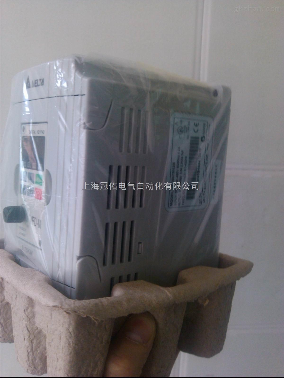 供应全新台达vfd004s43a变频器