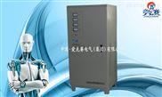 机械设备专用稳压器TNS-60KVA/60KW三相稳压器