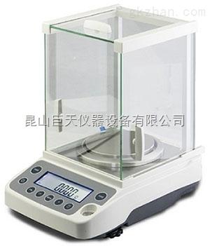 昆山200g电子分析天平,220g电子精密天平价格