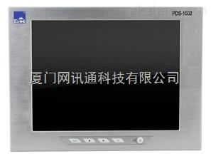 研祥工业级平板显示器PDS-1502 厦门工控机价格