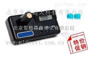 GDYS-102SJ-尿素测定仪/尿素检测仪/尿素分析仪/水质分析仪/水质检测仪