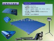 DCS-XC-A供应批发电子地磅  单层电子钟地磅秤配置好