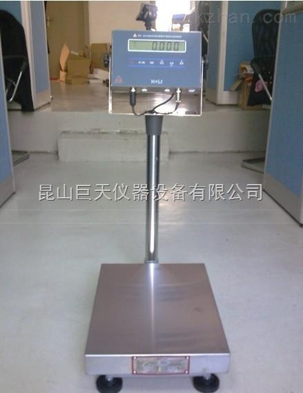 南京XK3101-EX防爆电子称