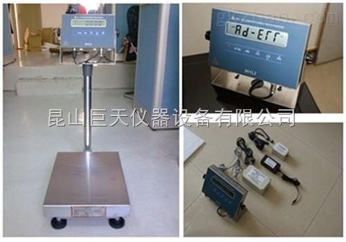 300公斤不锈钢防爆电子台称,100kg防止爆炸的电子秤
