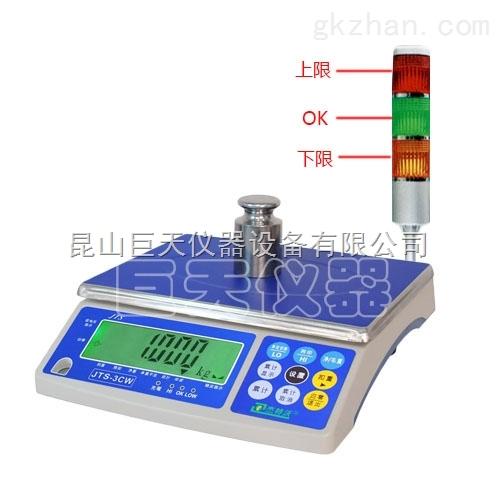 上海上下限重量控制报警电子称
