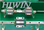 HIWIN直线导轨滑块