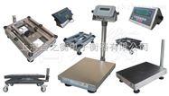 TCS-XC-D本公司供应电子台秤