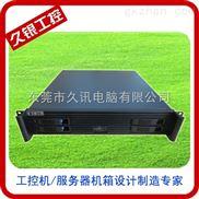 热插拔硬盘位装M-ATX主板PC电源 工控服务器铝面板机箱