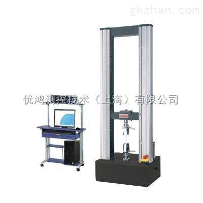 微机控制电子式万能材料试验机