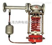 自力式减压阀,压力调节阀(蒸汽减压阀)