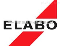 Elabo连接器